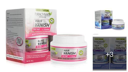 This is  Hair  Panchvati Herbals Hair Vanish Vanish Gel   Panchvati Herbals Hair Vanish Vanish Gel