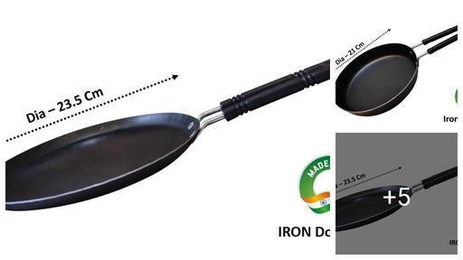INDIAN Kitchen utensils Tawa,Fry pan,Dosa Tawa