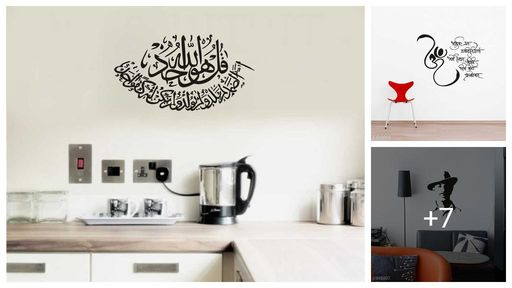 Attractive PVC Decorative Wall Stickers