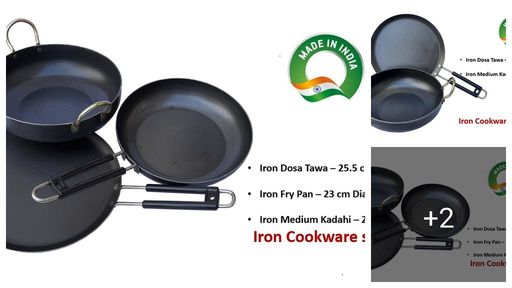 LooksGood INDIAN Iron Cookware Combo