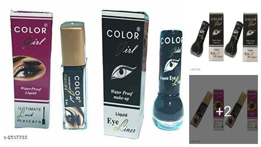 Color Girl Waterproof Liquid (Mascara/ Eyeliner) (Pack of 2)