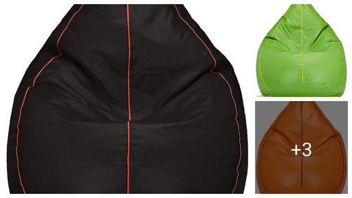 Attractive Leatherette Bean Bag Covers