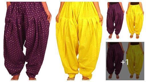Stylish Solid Cotton Women's Patiala Salwar Combo