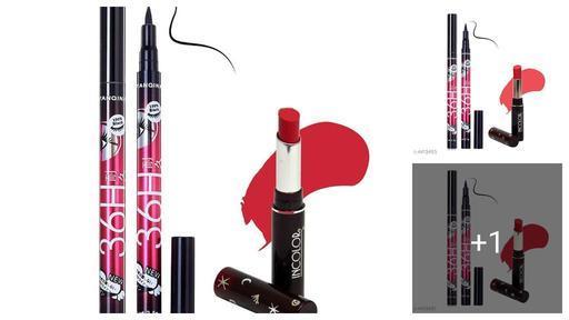 Yanqina Eyeliner & Incolor Lipstick Combo