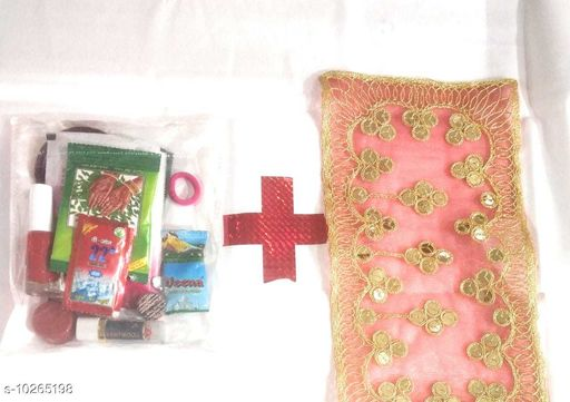 Pooja Needs Unique Pooja Samagri  *Pack* Multipack  *Sizes Available* Free Size *    Catalog Name: Classy Pooja Samagri CatalogID_1860888 C128-SC1315 Code: 712-10265198-