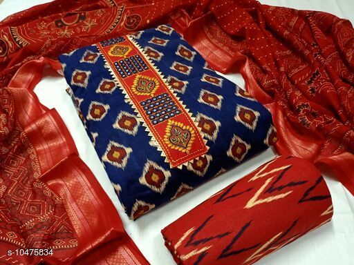 Beautiful Jaipuri Suits & Dress Materials