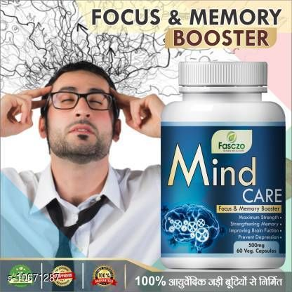 Herbal Products Fasczo Mind Care capsules for enhancing metal power Ayurvedic (60 No)  Fasczo Mind Care capsules for enhancing metal power  Ayurvedic  *Capacity * 60 capsule  *Multipack * Pack of 1  *Sizes Available* Free Size *    Catalog Name: Natural Ayurveda Herbal Skin & Hair Care Product   CatalogID_1946388 C52-SC1311 Code: 016-10671287-