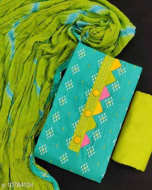 Trendy Supper Soft Cotton Women's Suits & Dress Materials