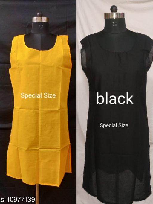 Women Pack of 2 Yellow Cotton Camisoles