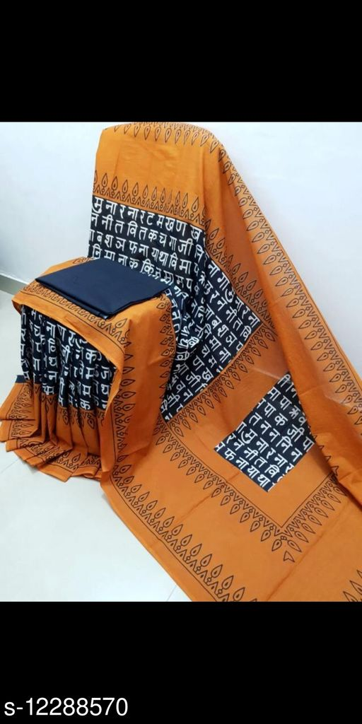 New Mulmul cotton sarees with blouse