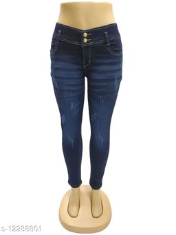RAPO women's power stretchable jeans