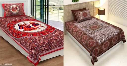 Red Dandiya With Brown Round Cary