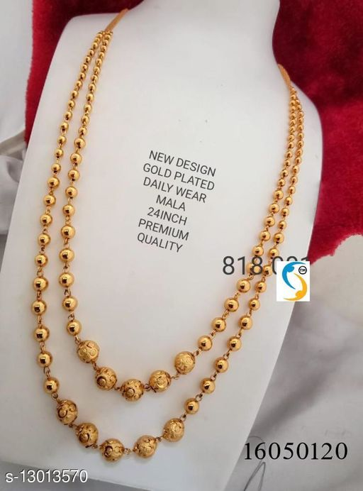 PREMIUM QUALITY GOLD PLATED 2LAYER NEW CHAIN