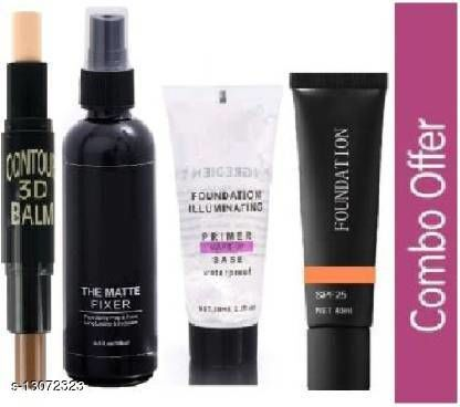 NNBB MAKEUP 3D BALM STICK WITH ALL HYDRATING COMBO (4 Items in the set) (4 Items in the set)