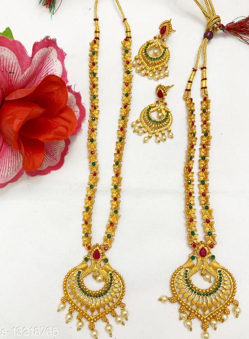 Women's Matte Finish Necklace