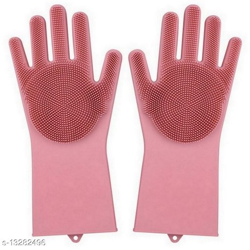 Classy Oven Gloves
