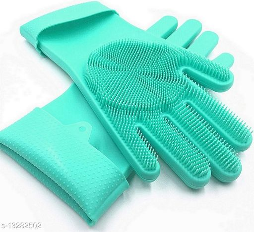 Essential Oven Gloves