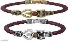 Stylish Unisex Brown Trisul Rudraksha Bracelet