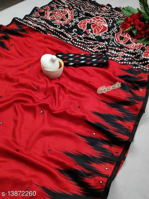 Beautiful Jute Cotton saree with ikkat print saree with blouse