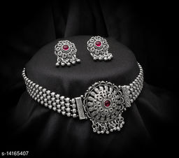 Feminine Chic Oxidized Women's Jewellery Set