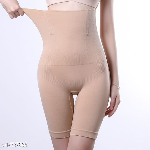 High Waist Mid Thigh Shaper Women's Shapewear