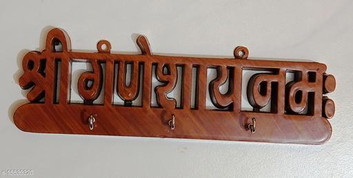 Key Chain Holder Shree Ganeshay Namah