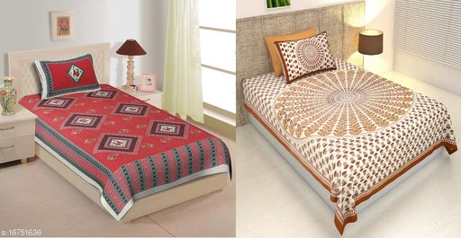 Red Gujri WithBrown More Pankh
