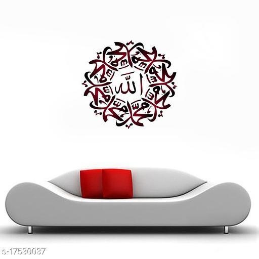 Sticker Studio Islamic Wall Sticker & Decal Sticker Studio Islamic Wall Sticker & Decal