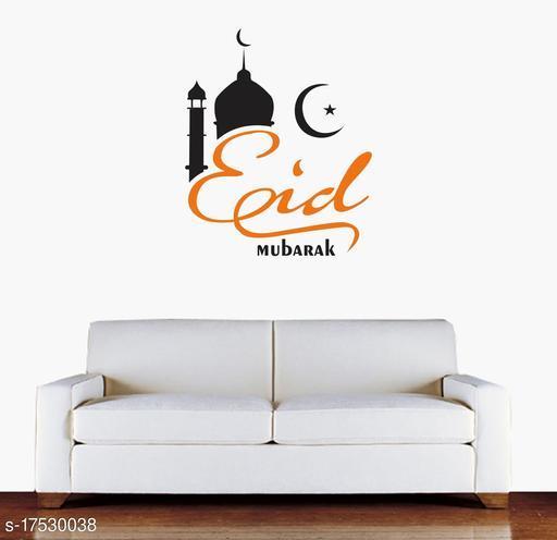 Sticker Studio Eid Mubarak Wall Sticker & Decal Sticker Studio Eid Mubarak Wall Sticker & Decal