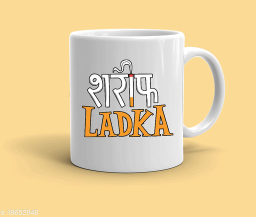 Gifts & Mugs