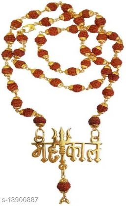 Mahakal Trishul Locket Gold Plated With original Panchmukhi five face Rudraksh Mala Rare Collection For mens,womens and unisex pack of 1
