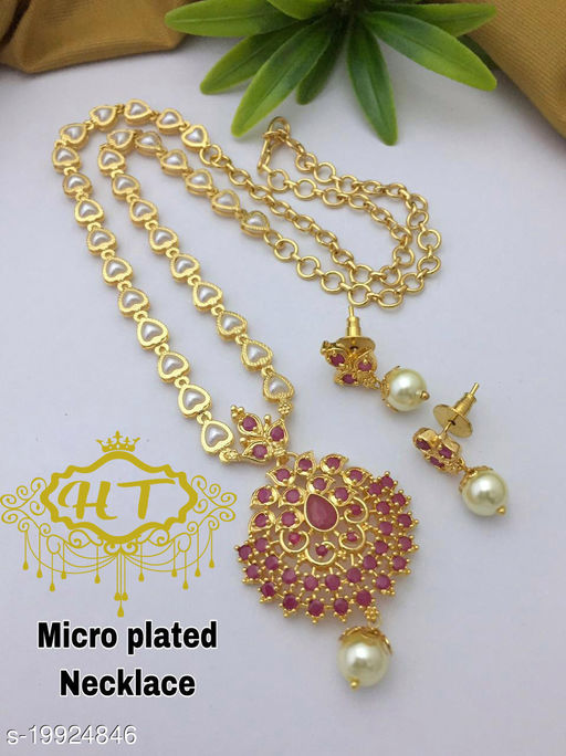 HT Micro Plated Chain