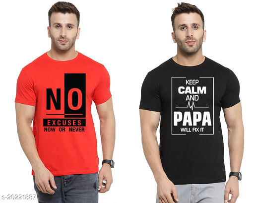 Rock Hudson Present Digital Print T-Shirt for Men and Boys Pack of 2