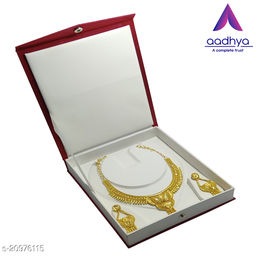Modern Jewellery Boxes
