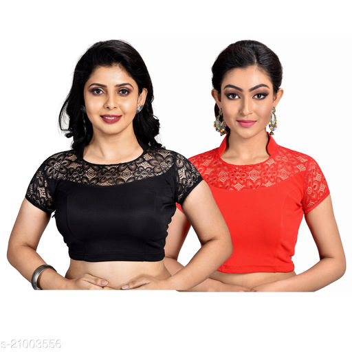 Premium Stretchable Lycra Short Sleeve Collar Neck Saree Blouse Combo Pack of 2