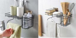 Midland Pack of 2 Bath Shelf Rack bath stuff holder kitchen rack with Magic Sticker ( Pack of 2 Black )