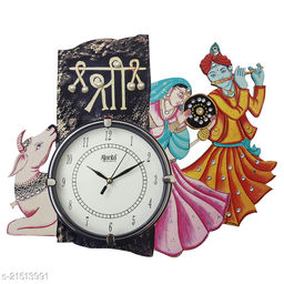 ATIZAYA Wall Clock for Home Living Room Office Wooden(Radhe Krishna) (16 inches x 12.2 inches)