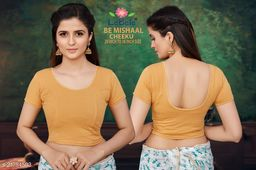 SOLID COTTON LYCRA STRETCHABLE STITCHED BLOUSE