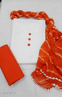 Elegant Cotton Suits & Dress Material