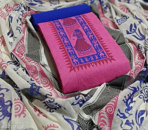 Fashionable Salwar Suits & Dress Materials