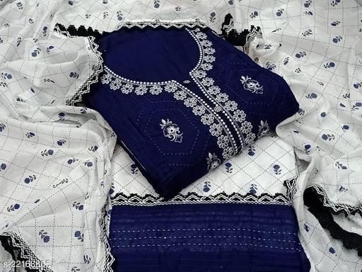 Aagam Pretty Salwar Suits & Dress Materials