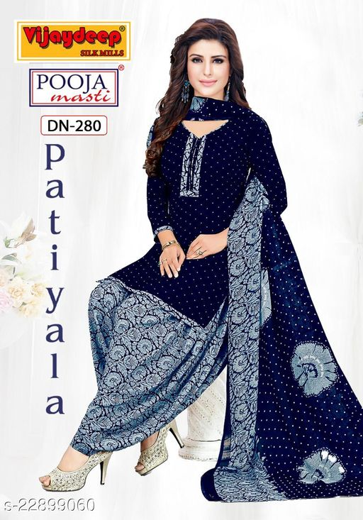 Charvi Ensemble Salwar Suits & Dress Materials