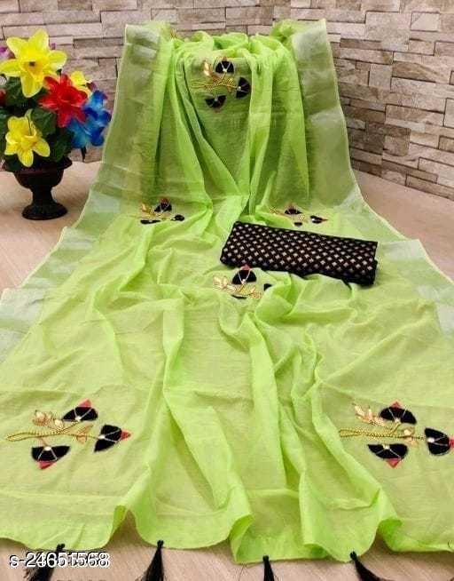 Beautiful Linen Silk Saree