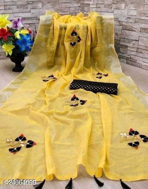 Trendy  Linen Sarees