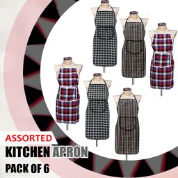 Lepl Cotton Apron (Pack of 6)