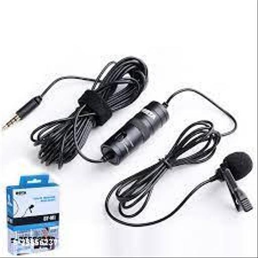 uniqe Microphone