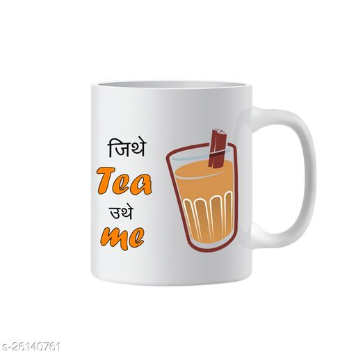 Trending Jithe Tea Uthe Me_Best Gift For Tea Lover_Mug Ceramic Coffee Mug (330 ml)