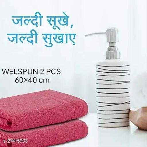 Welspun Antibacterial Bath Towel 60X40 CM (Pack of 2)