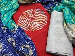Alisha Attractive Salwar Suits & Dress Materials