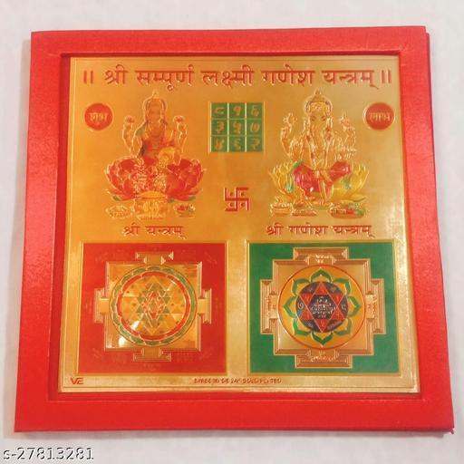 KESAR ZEMS Shree Sampurna Ganesh Laxmi Yantra on foil Paper with Red Velvet Box.(23 x 23 x 0.1 cm)Golden